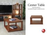 天然木ウォールナット突板使用・幅70cmセンターテーブル(正方形)