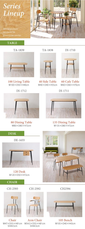 天然木アッシュ突板&ブラックアイアン・直径60cm円形カフェテーブル