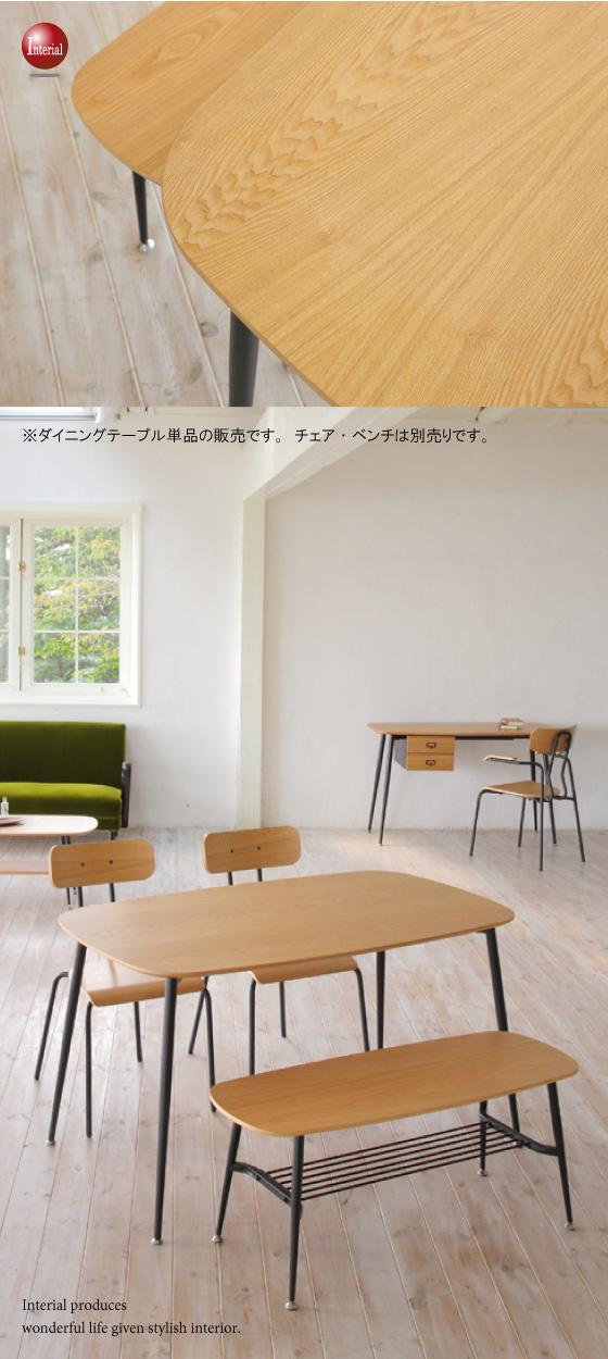天然木アッシュ突板&ブラックアイアン・幅135cmダイニングテーブル(長方形)【完売しました】