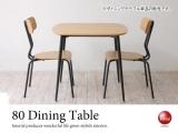 天然木アッシュ突板&ブラックアイアン・幅80cmダイニングテーブル(正方形)