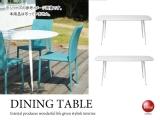 光沢ホワイト天板・幅140cm/160cmダイニングテーブル