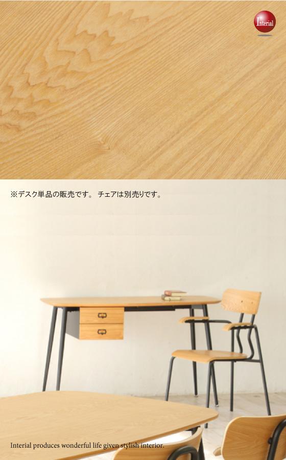 天然木アッシュ突板&ブラックアイアン・幅120cmデスク(引出し付)