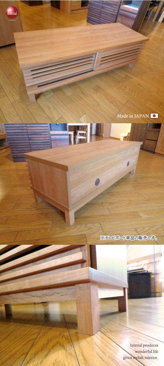 天然木アルダー自然塗装仕上げ・幅120cmテレビボード(日本製・完成品)