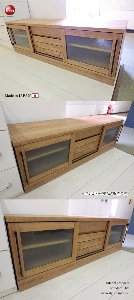木目柄タイルデザイン・幅150cmテレビボード(日本製・完成品)
