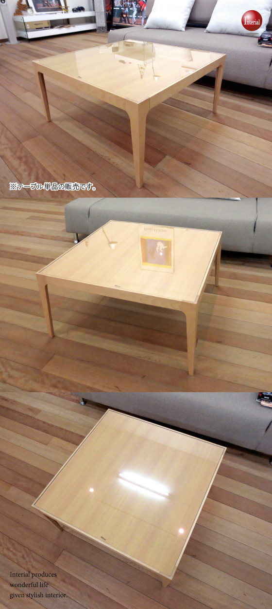 リバーシブル天板!天然木ビーチ&ガラス・幅80cmリビングテーブル(正方形)