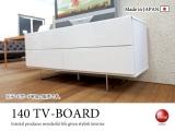 ホワイトエナメル塗装・幅140cmテレビボード(日本製・完成品)★