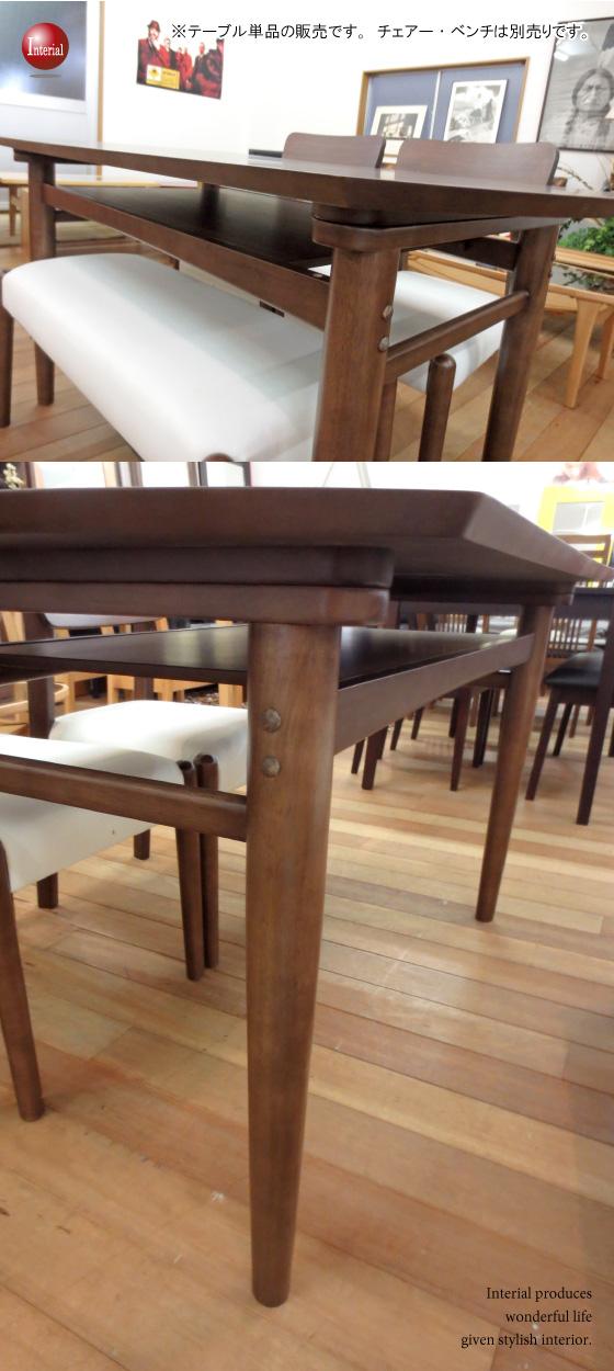 天然木ウォールナット突板使用・幅135cmダイニングテーブル【完売しました】
