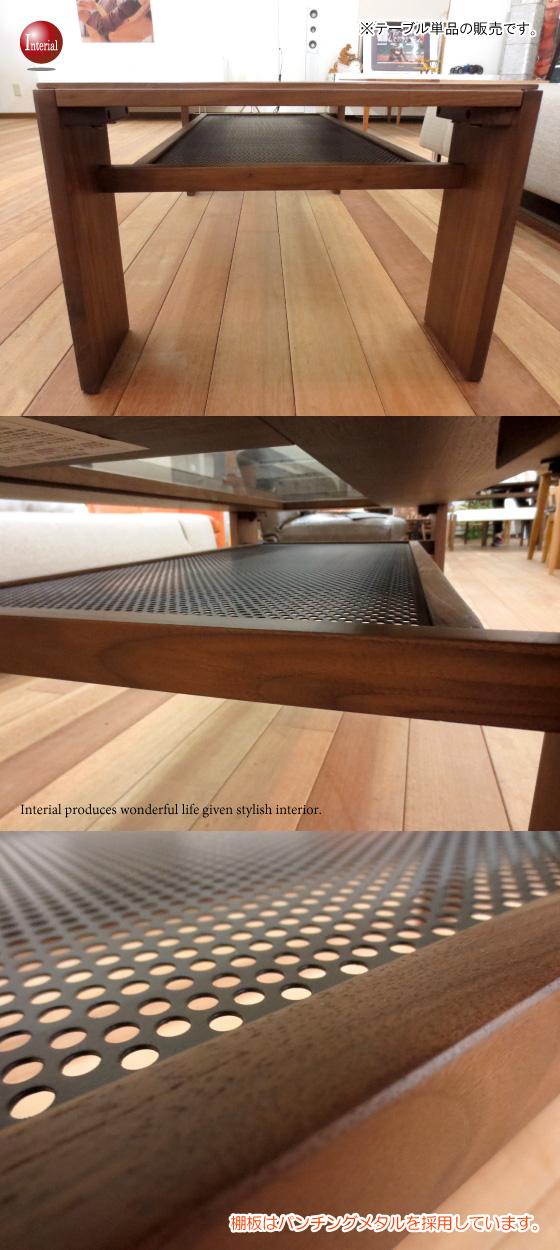 天然木ウォールナット&ガラス・幅110cmリビングテーブル
