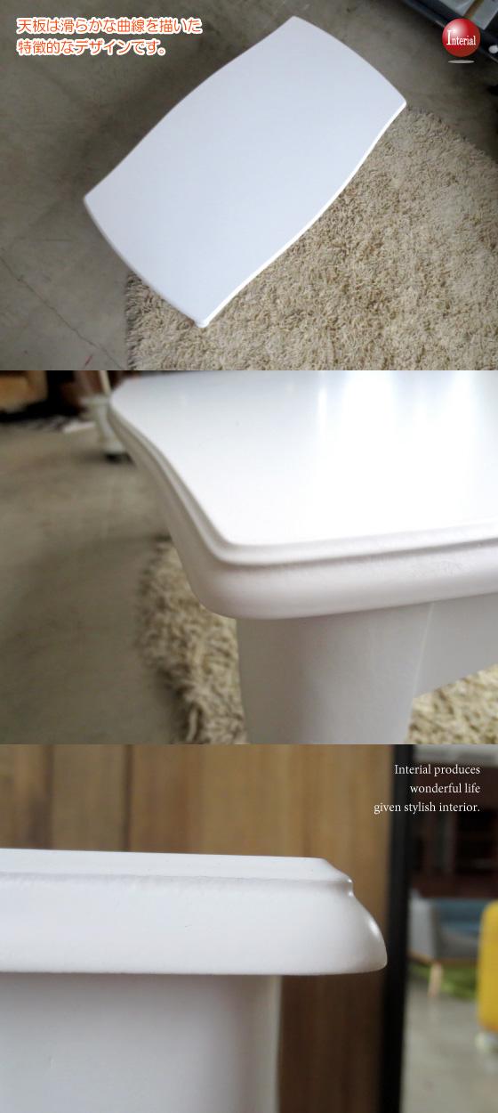 ホワイト猫脚ガーリーデザイン・幅90cmリビングテーブル【完売しました】