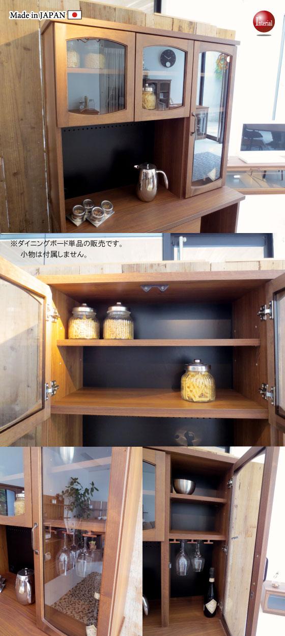 天然木アルダー無垢材・幅104cmダイニングボード(日本製・完成品)開梱設置サービス付き
