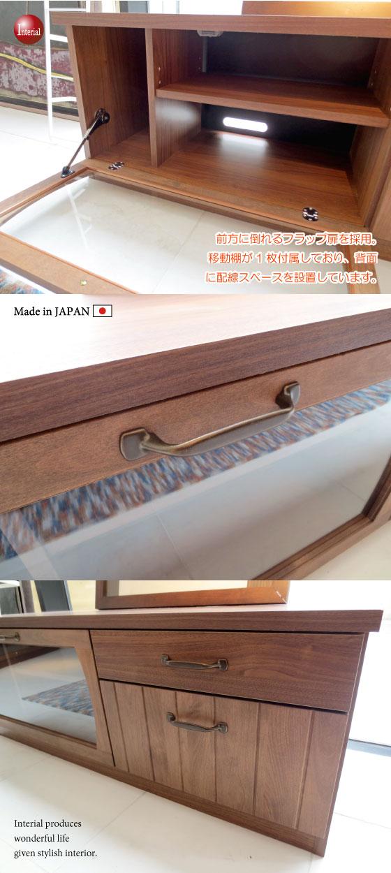 天然木アルダー無垢材・幅120cmテレビボード(日本製・完成品)