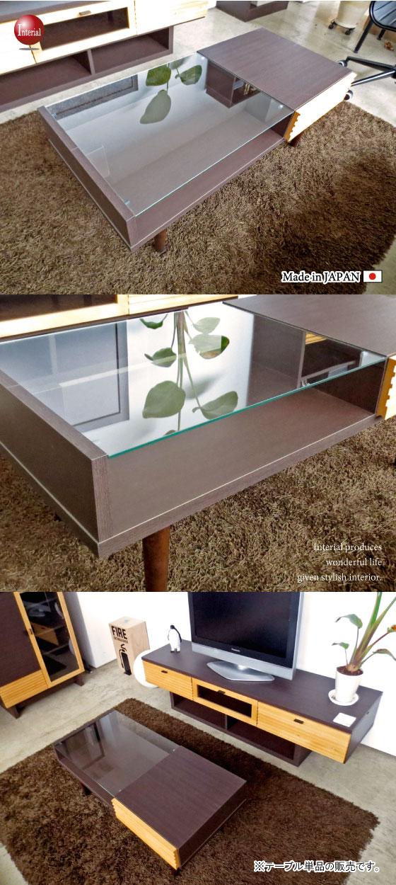 天然木アルダー無垢材使用・収納付きリビングテーブル(日本製・完成品)
