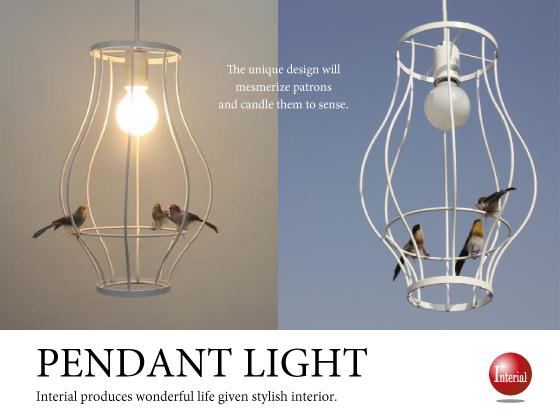 インテリアペンダントライト(1灯)LED電球&ECO球使用可能