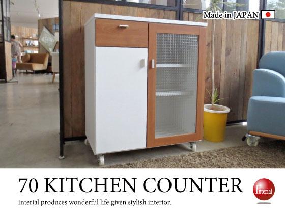 ホワイト&木目柄ブラウン・幅70cmキッチンカウンター(日本製)