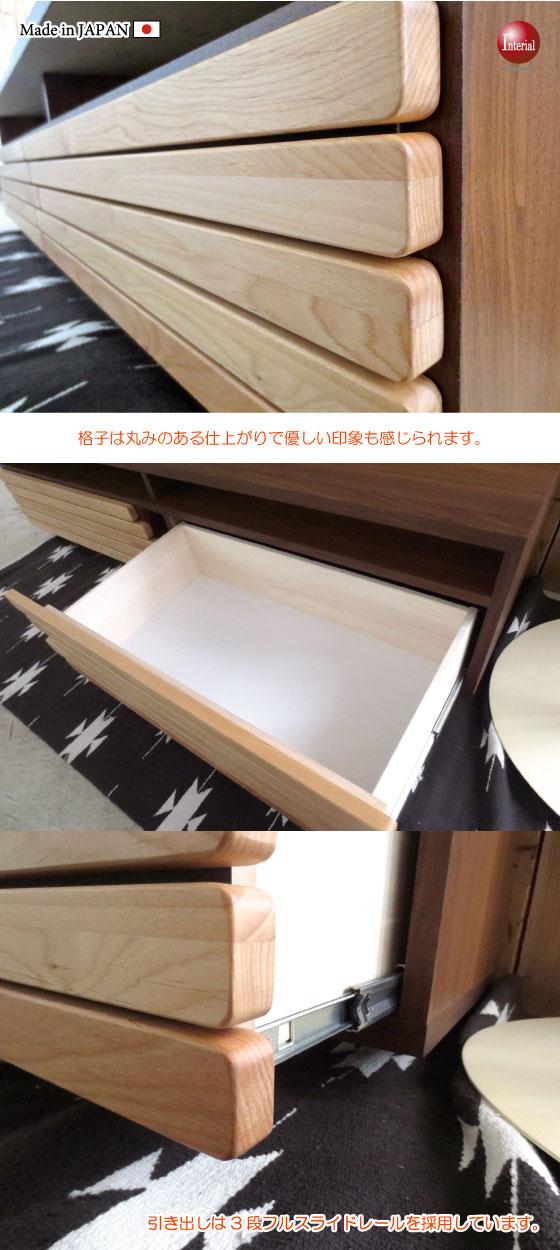 天然木アルダー材・幅160cmテレビボード(日本製・完成品)開梱設置サービス付き