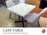 強化ガラス&スチール製・幅72cmレンガ調ダイニングテーブル(正方形)