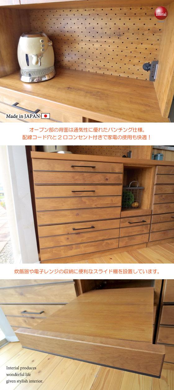 天然木アルダー無垢材・幅105cmキッチンボード(日本製・完成品)