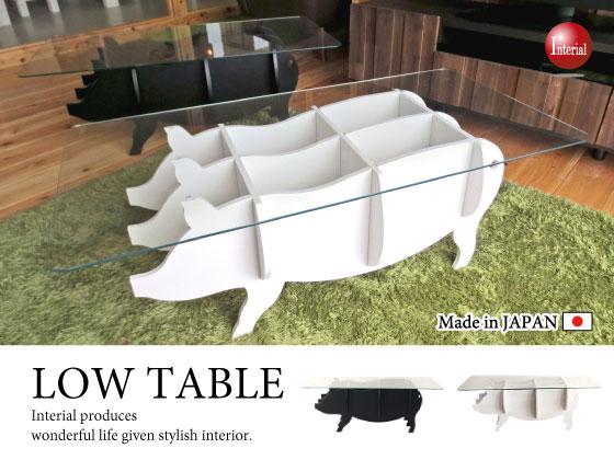三匹のブタさんが支える・ガラス天板ローテーブル(日本製)