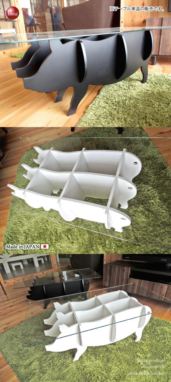 三匹のブタさんが支える・ガラス天板ローテーブル(日本製)【完売しました】
