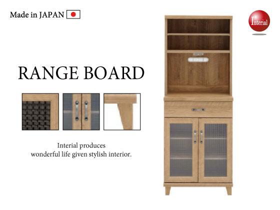 木目ブラウン&カントリーテイスト・幅60cmレンジボード(日本製・完成品)
