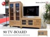 木目ブラウン&カントリーテイスト・幅90cmテレビボード(日本製・完成品)