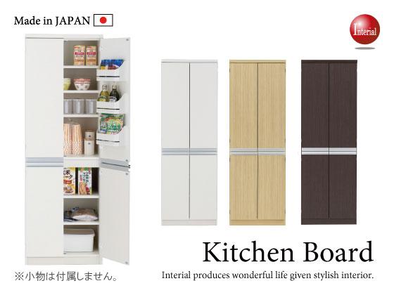 木目調・幅61cmキッチンストッカー(日本製・完成品)