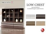 木目調・幅110cmローチェスト(日本製・完成品)