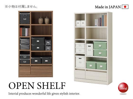 ホワイト&ブラウン・幅93cmオープンシェルフ(日本製・完成品)