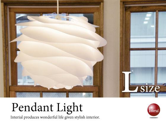 北欧デザイン・ペンダントライト(1灯)Lサイズ/直径48cm(LED電球対応)