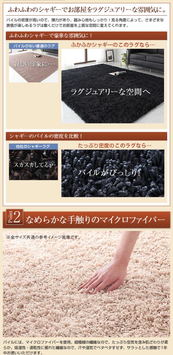 ふかふかボリュームシャギーラグ(長方形)130cm×190cm【完売しました】