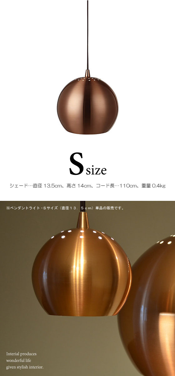 アルミ&スチール製・ペンダントライト(1灯)Sサイズ【完売いたしました】