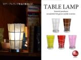 カピス貝&鉛・テーブルランプ(1灯)LED球&ECO球対応