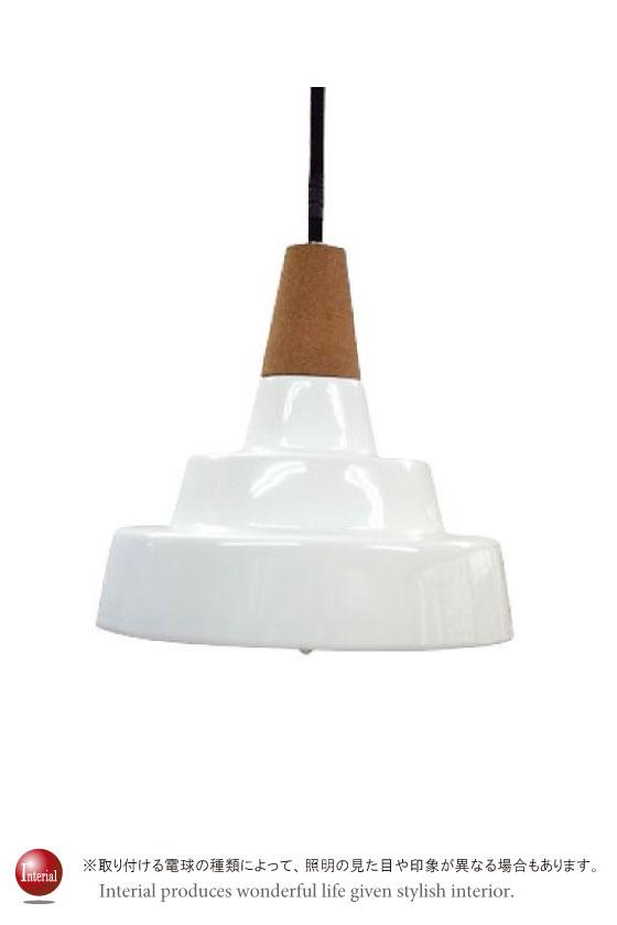 コルク&セラミック製・ペンダントライト(1灯)LED電球&ECO球対応【完売しました】