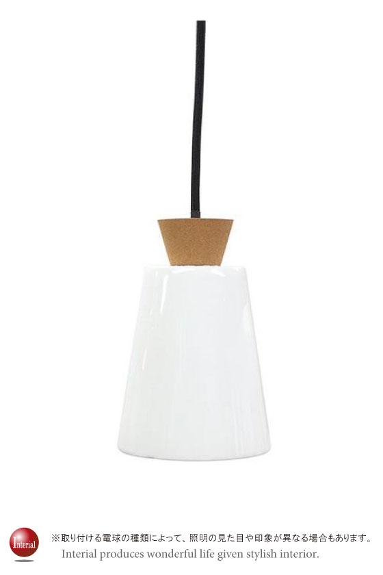 コルク&セラミック製・ペンダントライト(1灯)LED電球&ECO球対応