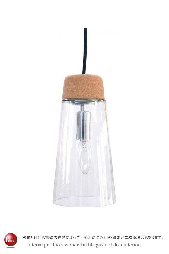 コルク&ガラス製・ペンダントライト(1灯)LED電球&ECO球対応【完売しました】