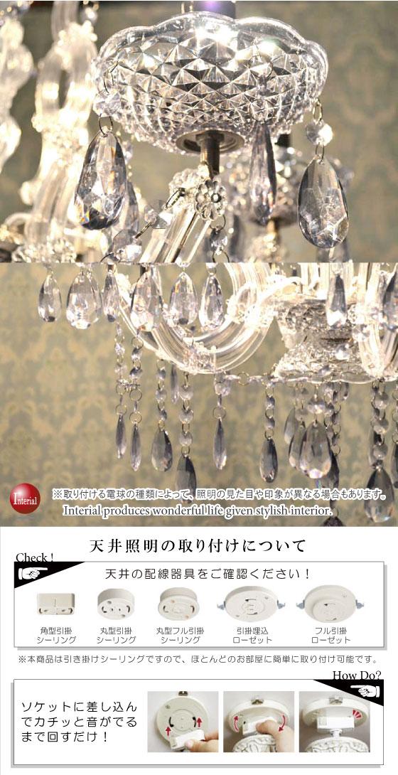 ヨーロピアンデザイン・クリスタル調シャンデリア(6灯)【完売しました】