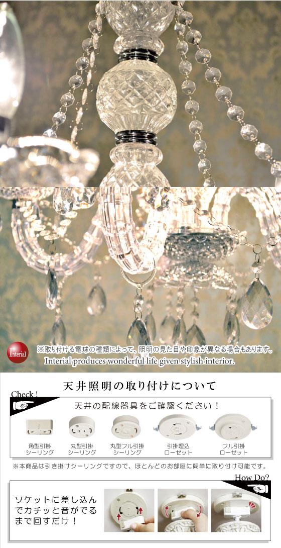 イタリアンデザイン・クリスタル調シャンデリア(5灯)【完売しました】