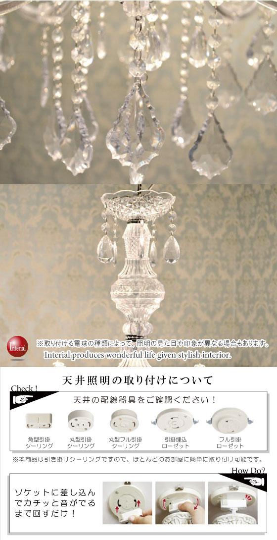 クリスタル調・ ゴージャスシャンデリア(8灯)