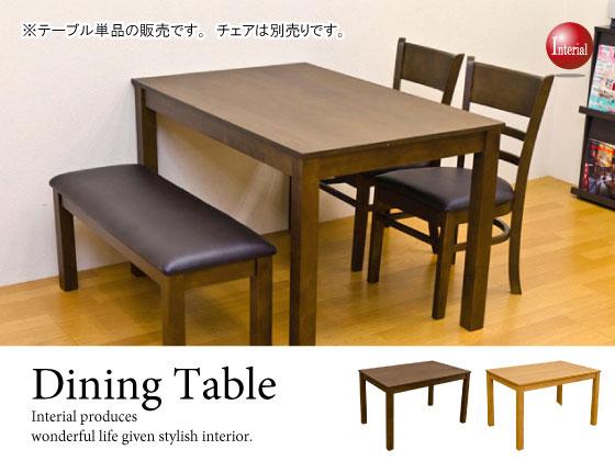 幅115cm・天然木製ダイニングテーブル
