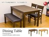 天然木製・シンプルダイニングテーブル(幅115cm)