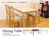 天然木突板製・シンプルダイニングテーブル(幅110cm)