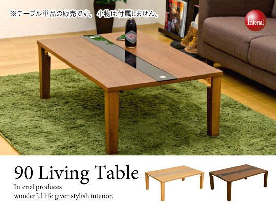 天然木&ガラス製・幅90cm折りたたみ式センターテーブル(完成品)