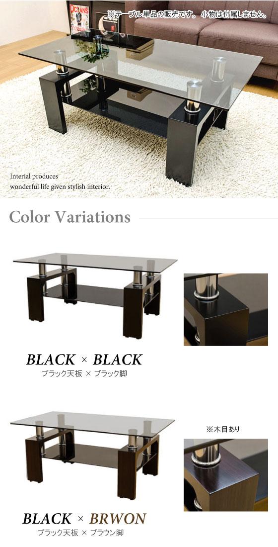 選べる5カラー!モダンデザイン・ガラスセンターテーブル(幅95cm)【完売しました】