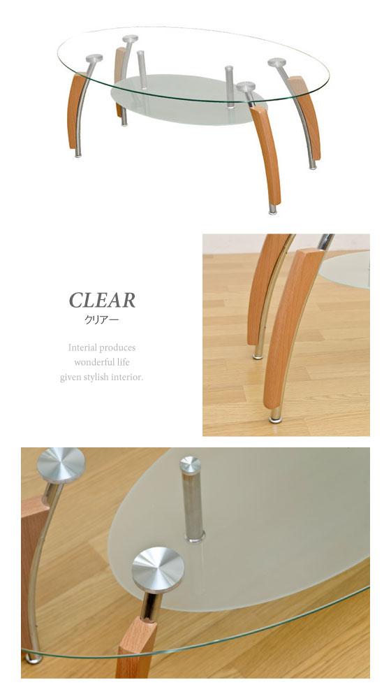 オーバルデザイン・ガラスセンターテーブル(幅110cm)【完売しました】