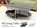 オーバルデザイン・ガラスリビングテーブル(幅95cm)