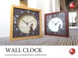 天然木製フレーム・インテリア壁掛け時計(ウサギ)日本製