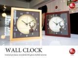 天然木製フレーム・インテリア壁掛け時計(トナカイ)日本製