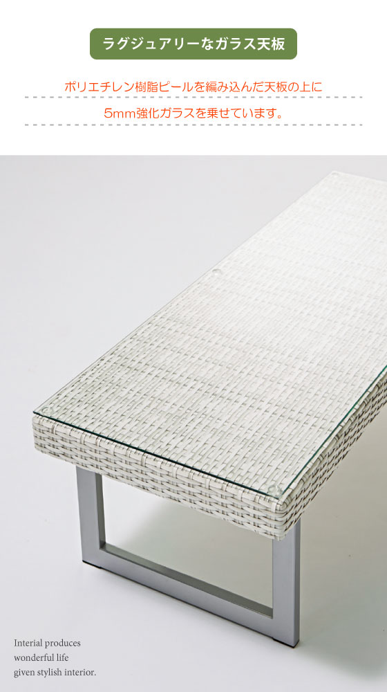 異素材ミックス・モダンデザイン幅110cmセンターテーブル【完売しました】