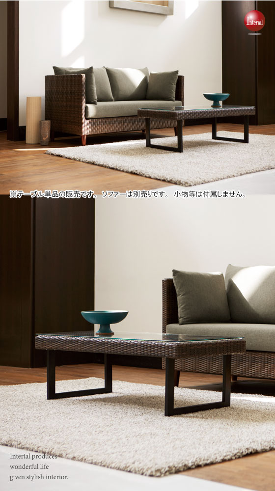 異素材ミックス・モダンデザイン幅110cmセンターテーブル