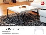 鏡面塗装仕上げ・光沢ホワイト幅75cmリビングテーブル(正方形)